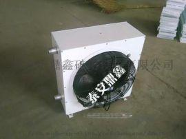 煤矿用D型暖风机-取暖设备暖风机