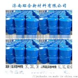 197雙酚A型不飽和樹脂,不飽和聚酯樹脂