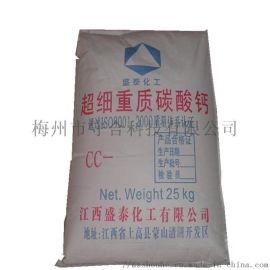 重质碳酸钙人造地砖橡胶塑料造纸涂料油漆油墨电缆