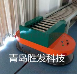背负滚筒式AGV小车/自动寻线车
