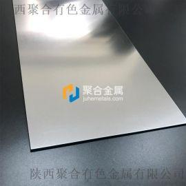 耐高温0.1mm钼板 Mo1钼板 99.95%钼板