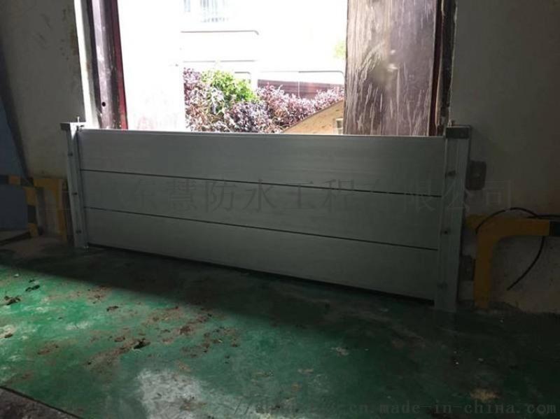家用防汛組水門 上海廠區大門防洪擋水板廠家