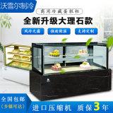 佛山日式直角蛋糕柜,冷藏展示柜,西式糕点保鲜冰柜
