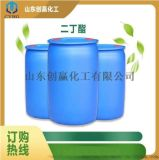 大量DBP增塑剂原装邻苯二甲酸二丁酯厂家直销
