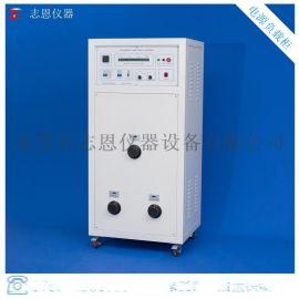电器附件电源负载柜  志恩仪器