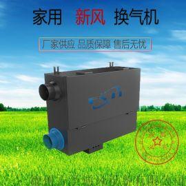 家用新风换气机热回收带活性炭pm2.5空气净化器