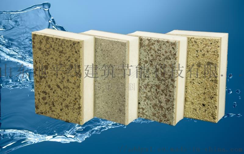 酚醛芯材外墙保温装饰一体板规格