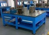 焊接平臺、T型槽平臺、大理石檢測工作臺