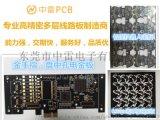 阻抗板生产厂家,中雷pcb专业高精密多层板生产