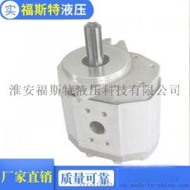 合肥长源液压齿轮泵 CBQ G540 AFH 液压齿轮油泵