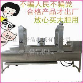 双网带电加热油炸流水线大型油炸设备自动恒温油炸机