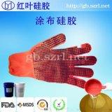 红叶TB1030布料涂层硅胶、粘接力强的涂布硅胶
