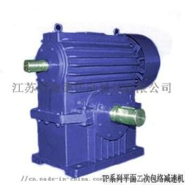 PWU型平面二次包络环面蜗杆减速器