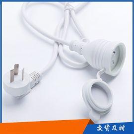 电源插头延长线三芯防水插洗衣机冰箱室外接线