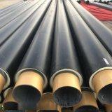 河北塑套钢保温管,预制聚氨酯直埋保温管