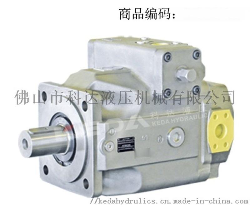 變數柱塞泵 高端液壓柱塞泵 大流量液壓泵