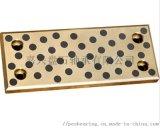 石墨铜导板耐磨板滑板