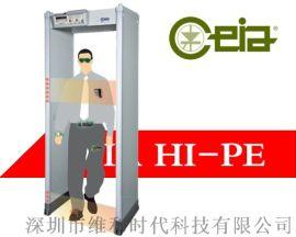 原装进口HI-PE金属探测安检门