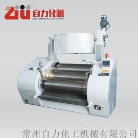 SY液压三辊研磨机,不锈钢研磨机,研磨机价格