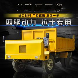 多功能自卸四轮拖拉机 四驱农用车 改装四不像拉土车