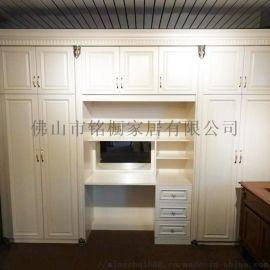 現代簡約整體衣櫃鋁合金衣櫃定制