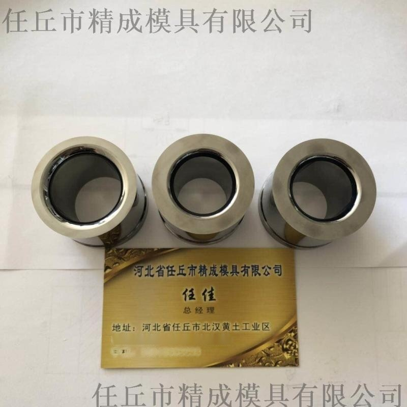 钨钢拉伸模具 硬质合金加工订做用 不锈钢专用