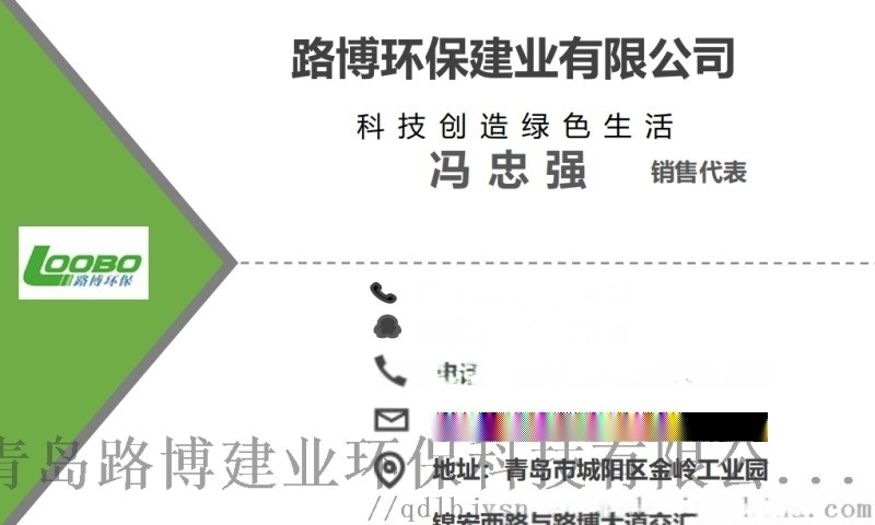路博6120(AD)双路综合大气采样器(加热恒流)