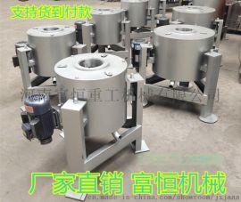 富恒离心式高效食用油滤油机