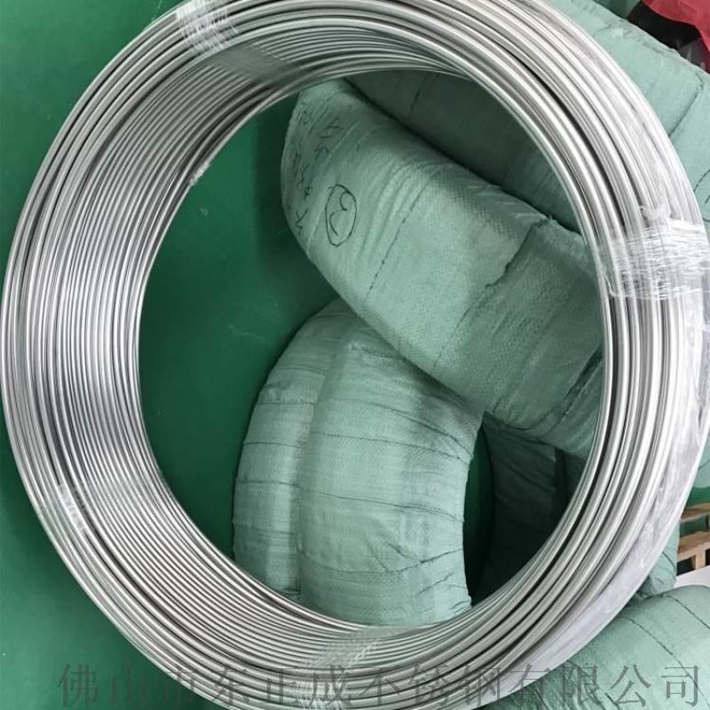 國標不鏽鋼換熱管 316L不鏽鋼盤管