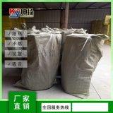 岩棉卷毡  岩棉制品  大口径管道保温毡