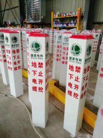 交通道路标志桩 玻璃钢高速路标识牌 限速标志桩生产