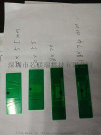 PCB 远距离电子标签