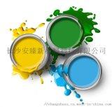 塗料油墨用氟表面活性劑