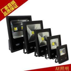 AE照明LED投光灯50W户外高炮灯防水招牌灯投射灯广告灯门头灯10W30W100W10W