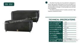 供應雙12寸線陣音箱,DS212線陣音箱,雙12寸線陣音,線陣音響廠家,
