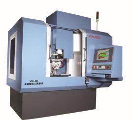 维可达厂家直销Vik-**  5轴联动高精度数控工具磨床 数控刀具磨床