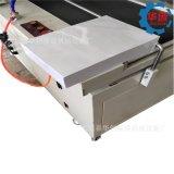 自動二合一書本封切過塑機 熱收縮包裝機 全自動L封切機