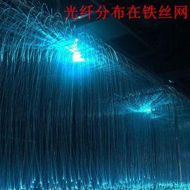 抖音网红酒吧LED光纤星空顶乱草塑料光纤星空吊顶光纤灯满天星灯