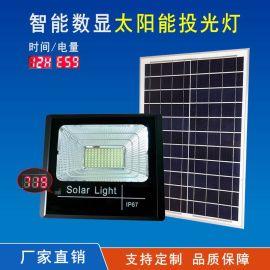 新款太阳能灯 LED户外防水太阳能投光灯路灯庭院壁灯投光灯批发