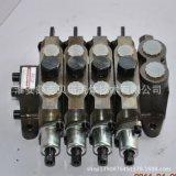 DL-8E-OW.3OT分片式液壓多路換向閥