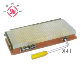 永磁吸盘X41 200*300 现货