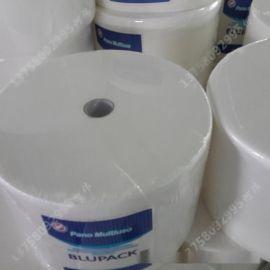 厂家诚信特价供应多规格竹纤维特价洗碗布厂家
