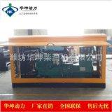 康明斯75kw6BTA5.9-G2柴油發電機組帶防雨棚工地柴油發電機組