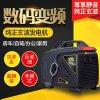 萨登SADEN1KW220V超静音汽油发电机手提式便携式家用发电机