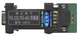 485A RS-232/RS-485转换器(增强型、1800米) 半双工 无须供电