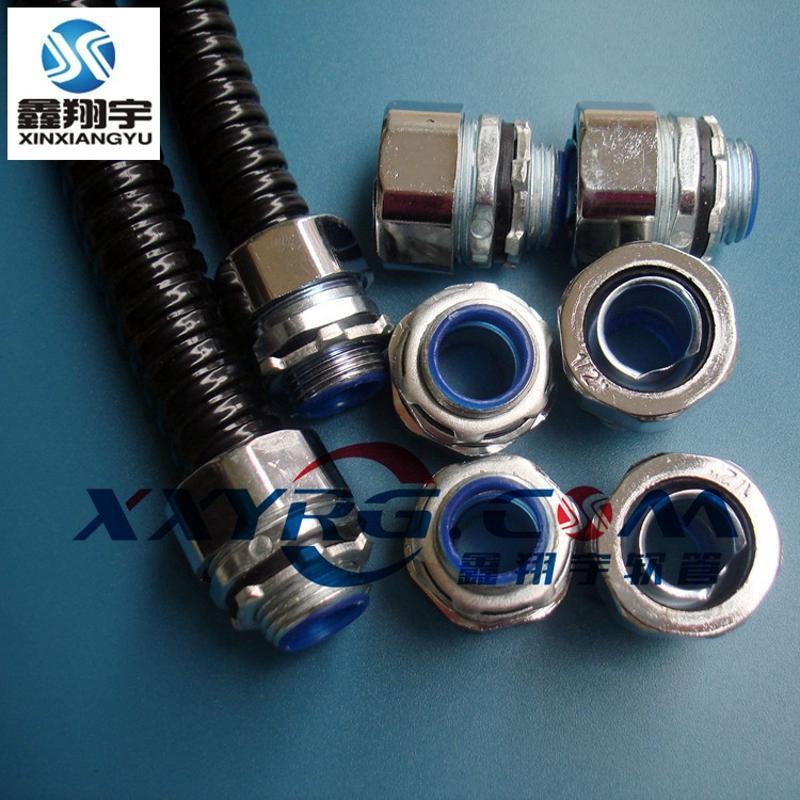 25mm包塑金属软管配套外牙型金属接头/穿线金属软管接头