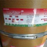 乙基麦芽酚使用方法