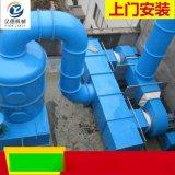 供應廢氣洗滌塔廢棄淨化塔噴漆廢氣處理設備可根據客戶要求定製