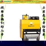 路得威ROADWAY壓路機小型駕駛式手扶式壓路機廠家供應液壓光輪振動壓路機RWYL52CROADWAY直銷黑龍江