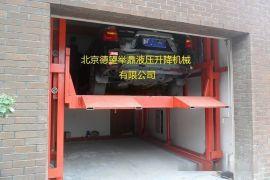 汽车液压升降机,可根据要求专业定制各类型号升降货梯